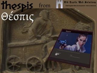 thespis screenshot